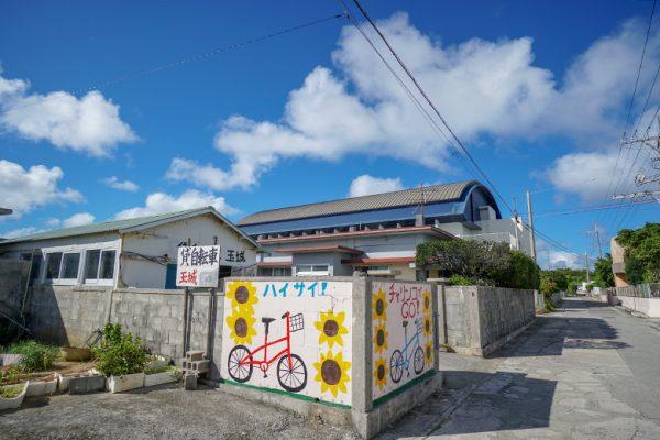 貸自転車玉城